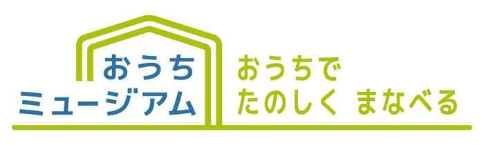 ouchimuseum_logo_S_cl.jpg