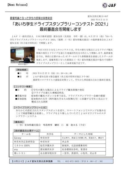リリース(アドレス無し).jpg