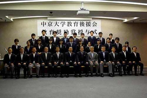 HP総合政策・経済.jpg