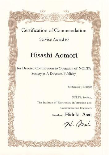 certificate_hp.jpg