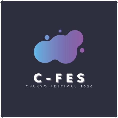 C-FESロゴ.png
