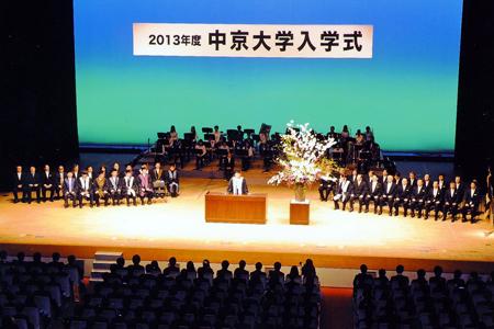 2013年度入学式