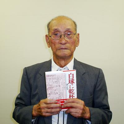 滝正男名誉教授