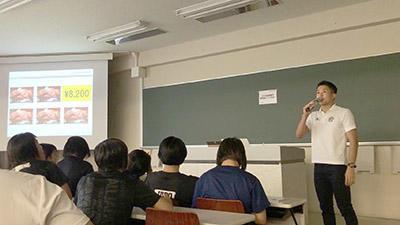 smartcamp.jpg