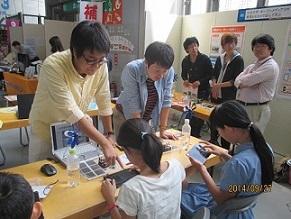 http://www.chukyo-u.ac.jp/research_2/liaison/20140927%E2%91%A1.JPG