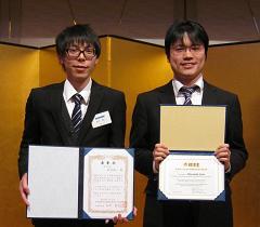 Prof.HashimotoSeminarAward1.JPG