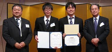 Prof.HashimotoSeminarAward2.JPG