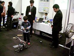 あいち次世代ロボットフェスタ2011