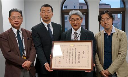 CG-ARTS検定3冠で文部科学大臣奨励賞を受賞