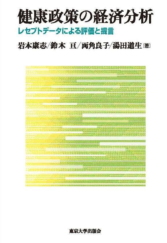 日経・経済図書文化賞 - 文献目録とブックリスト …