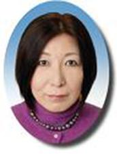 中山惠子教授