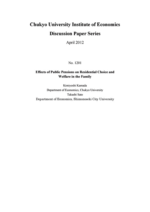 Discussion Paper Series No.1201