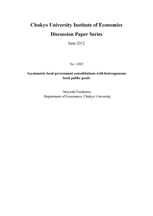 Discussion Paper Series No.1202