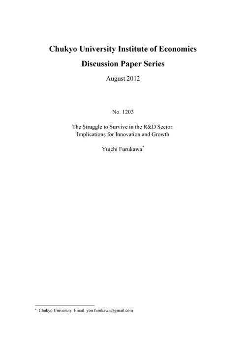 Discussion Paper Series  No.1203