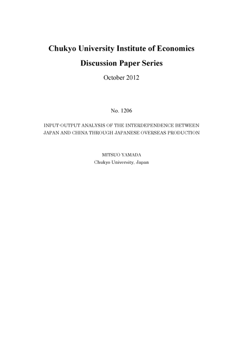 Discussion Paper Series No.1206