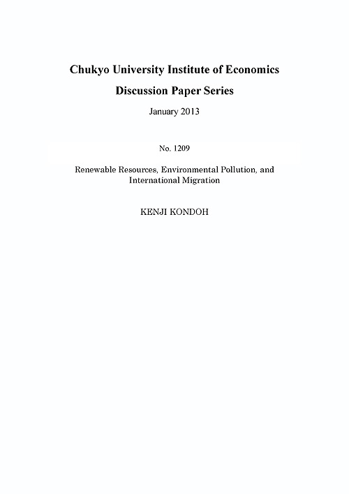 Discussion Paper Series No.1209
