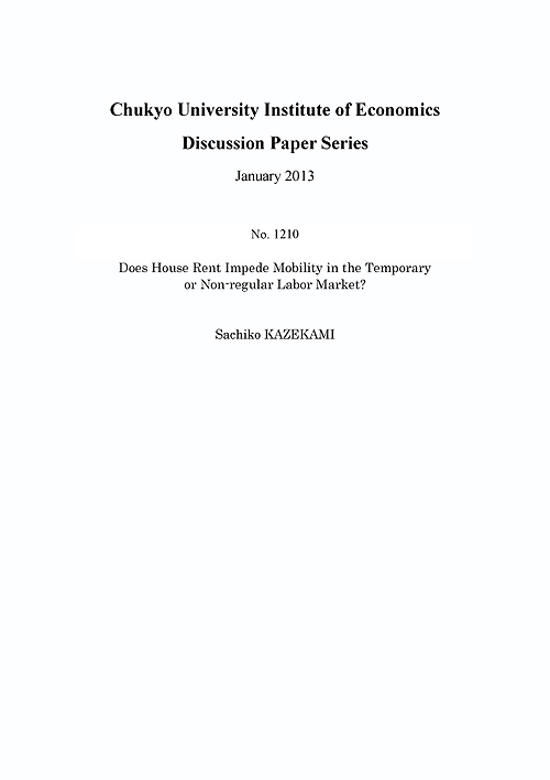 Discussion Paper Series No.1210