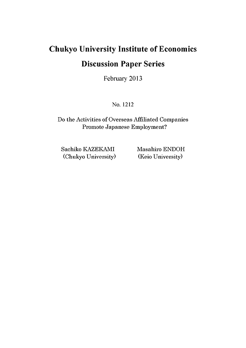 Discussion Paper Series No.1212