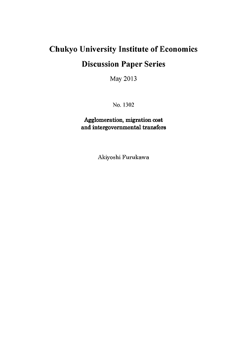 Discussion Paper Series No.1302