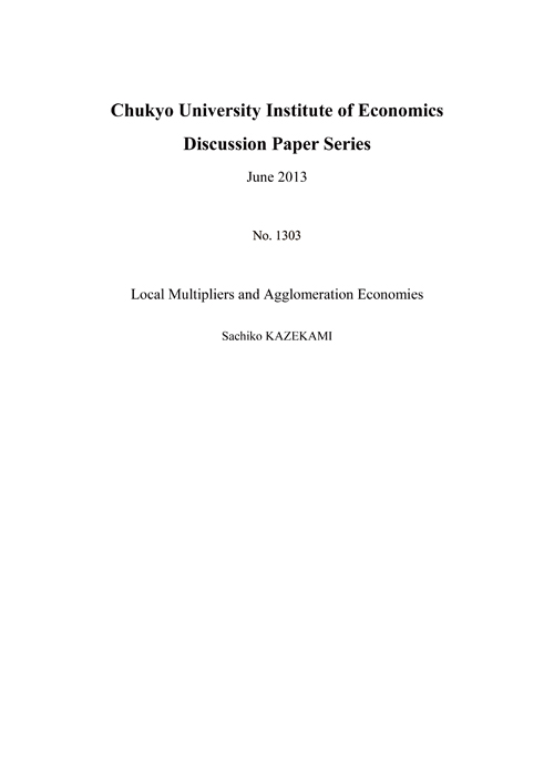Discussion Paper Series No.1303