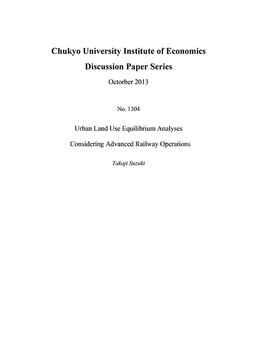 Discussion Paper Series No.1304