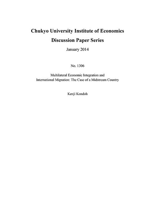 Discussion Paper Series No.1306