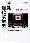 総合政策研究叢書 No.7