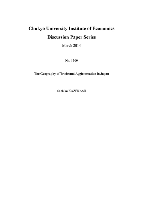 Discussion Paper Series No.1309