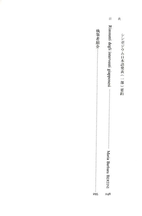 社会科学研究所叢書34