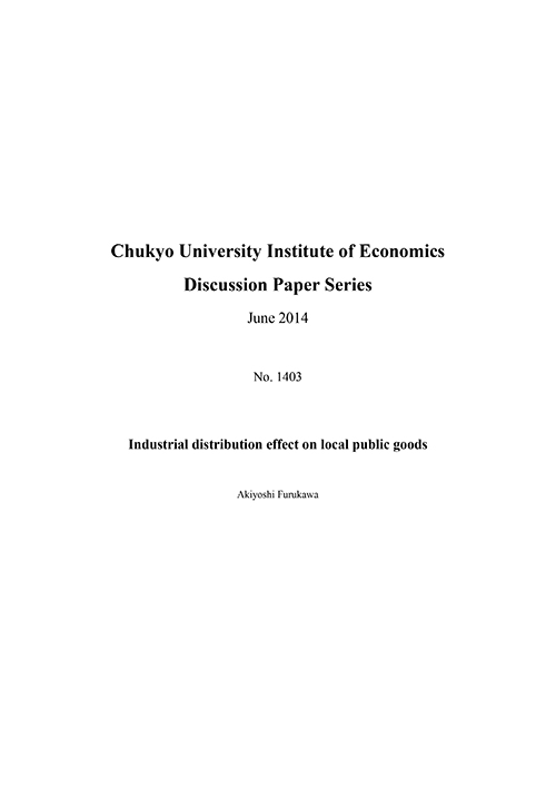 Discussion Paper Series No.1403