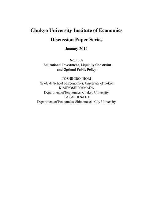 Discussion Paper Series No.1308