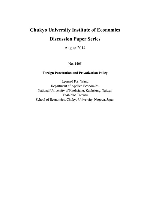 Discussion Paper Series No.1405