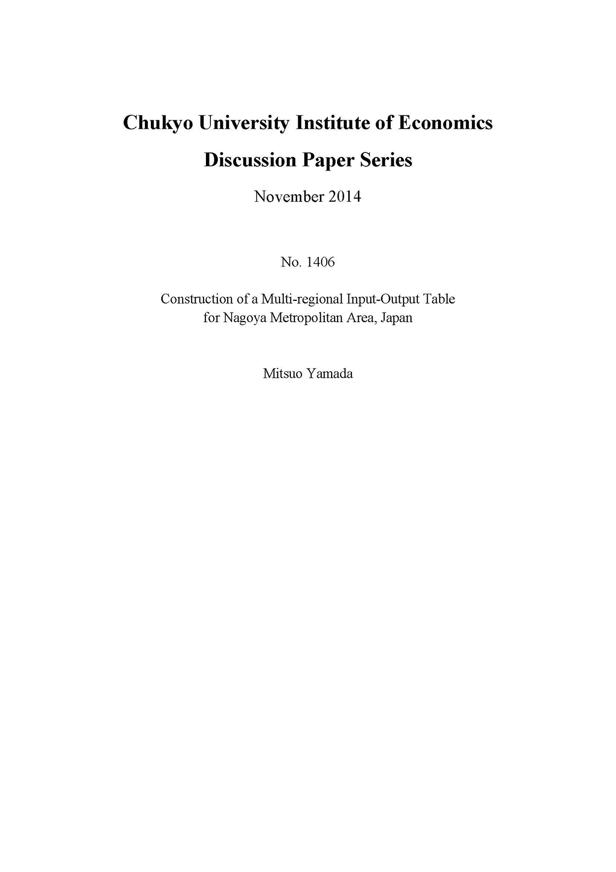 Discussion Paper Series No.1406