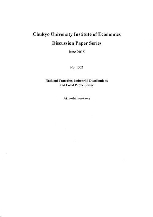 Discussion Paper Series No.1502