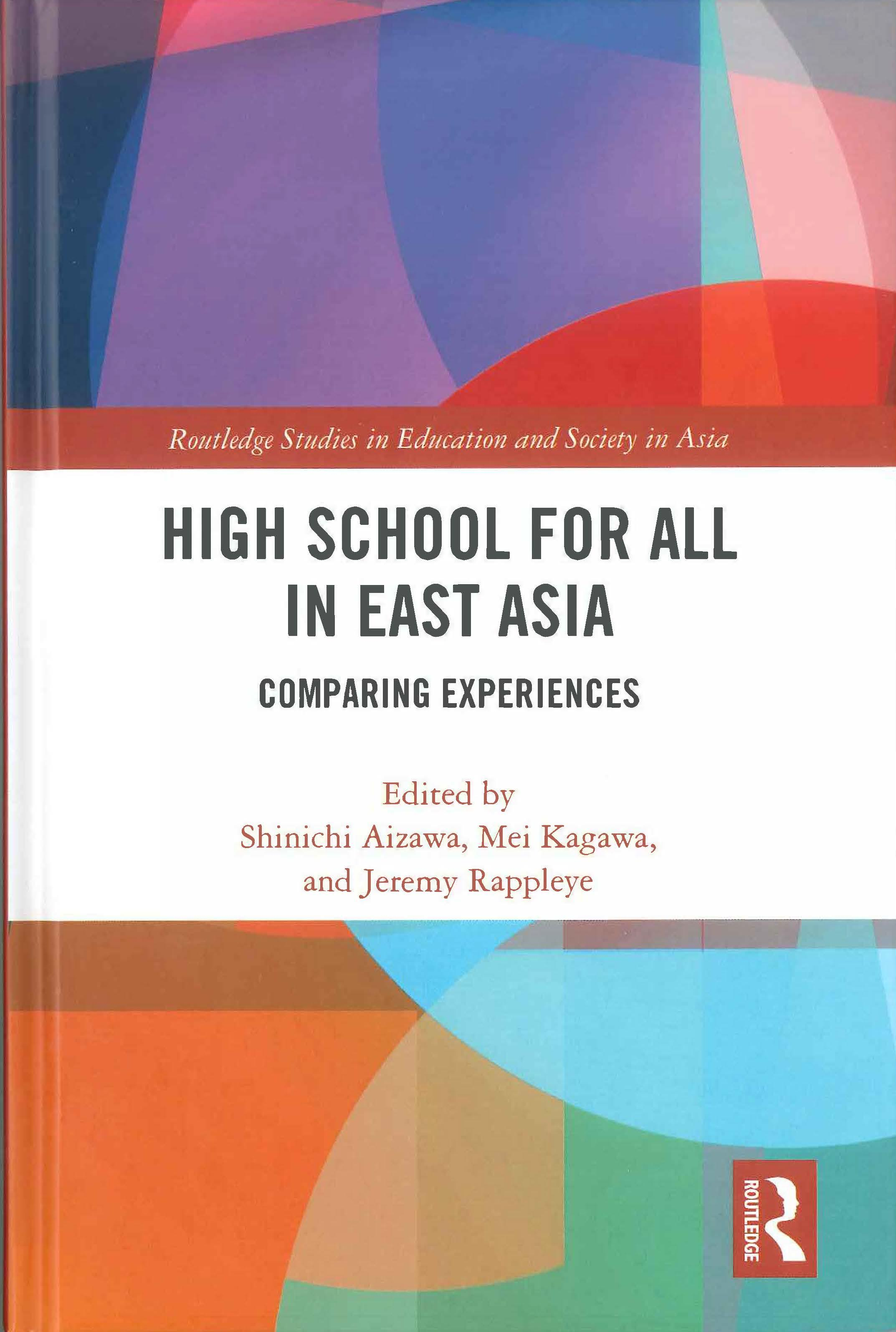 High School for All in East Asia